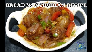 BREAD MANCHURIAN | CHINESE RECIPE | SHEEBA CHEF