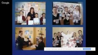 Web-коучинг «Инновационные технологии обучения  на уроках украинского языка и литературы»