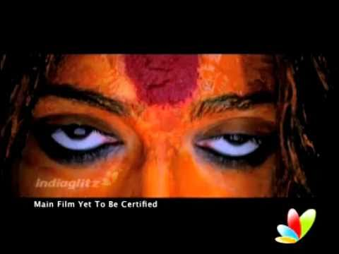 Panchamukhi Movie Trailers