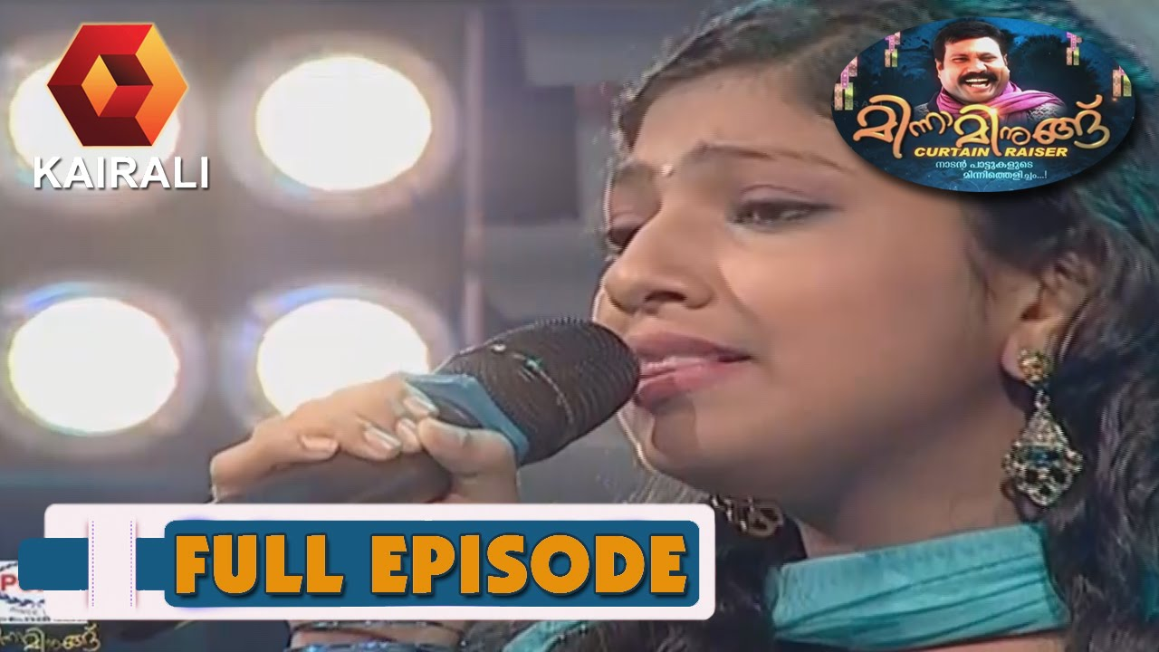 Minnaminungu | 24th May 2016 |  Full Episode