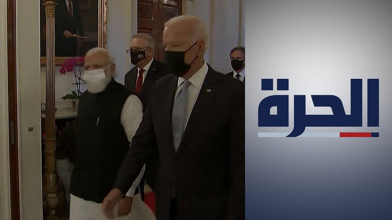 واشنطن.. شراكة مع الهند لإنتاج أكثر من مليار جرعة من لقاحات كورونا  - نشر قبل 24 ساعة