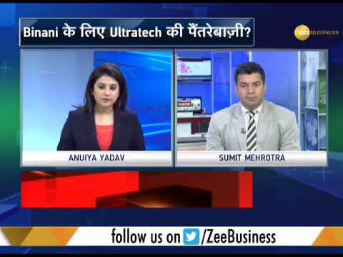 Watch: Know about this new deal between UltraTech Cem and Binani Cement