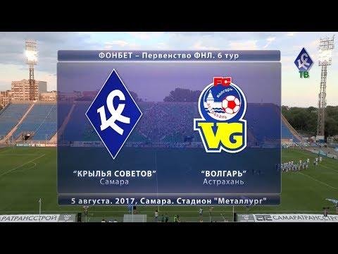 Видеообзор матча \