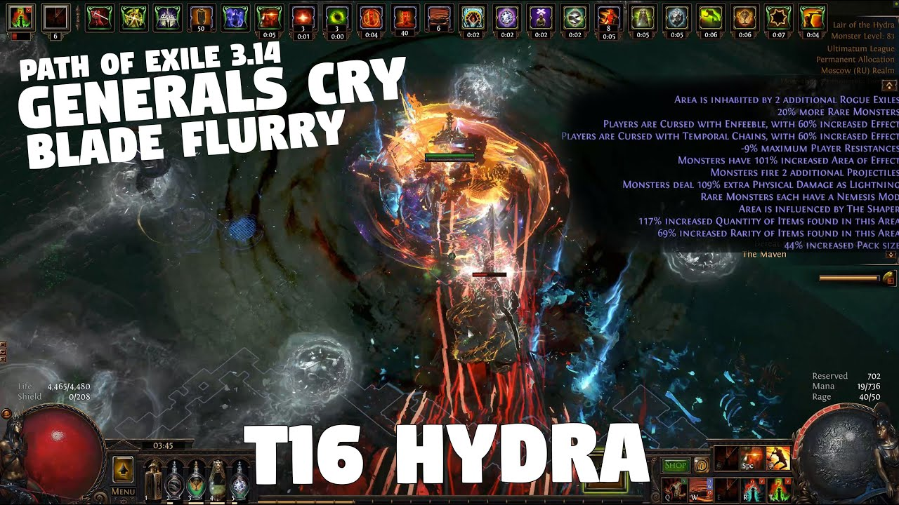 Path of Exile 3.14 - T16 HYDRA - Generals Cry Blade Flurry with LVL19 GEMS