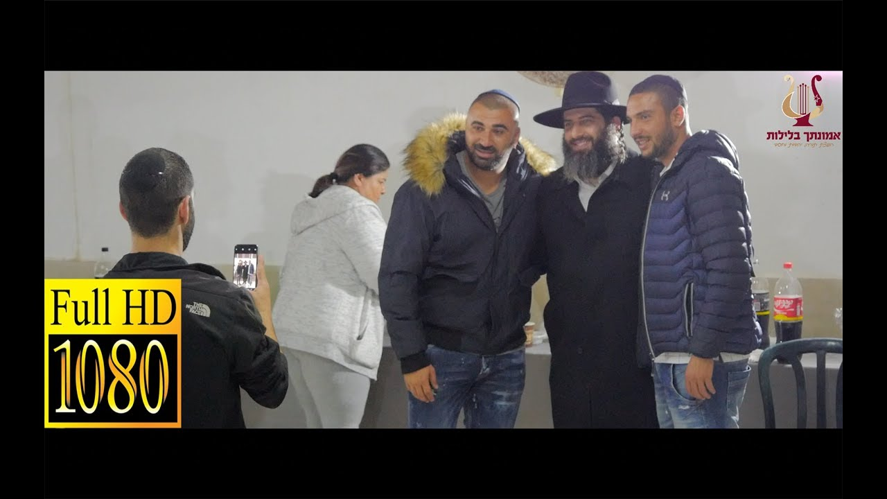 הרב רונן שאולוב - להיות יהודי - העם הנבחר - לוותר למען השם - לאהוב את התורה - נתניה 5-3-2018