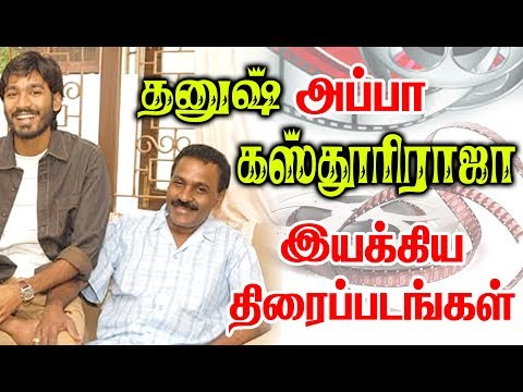 Director Kasthuri Raja Given So Many Hits For Tamil Cinema| List Here With Poster.