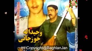 Haji Rangeen Pure Dambora - حاجی رنګین خالص دمبوره