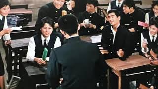 高校三年生(昭和38年公開) 井上芳夫監督 作詞 : 関沢新一 作曲 : 遠藤実.
