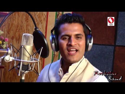 Aalo Ga Aai Tuzya Jatrela - Sujeet Patil - 2016 Latest Marathi Koligeet Song.