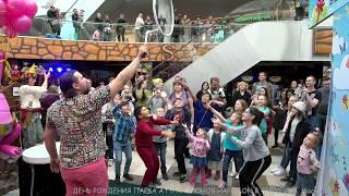 ДЕНЬ РОЖДЕНИЯ HAPPYLON! Москва 2018. Шоу мыльных пузырей.