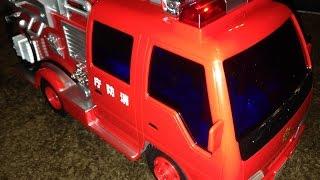 Fire truck 消防車のおもちゃのサイレンがリアルすぎる