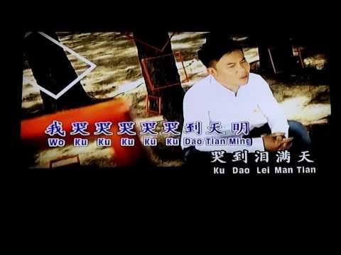 侯俊辉MV(泪满天)冯昭明演唱。
