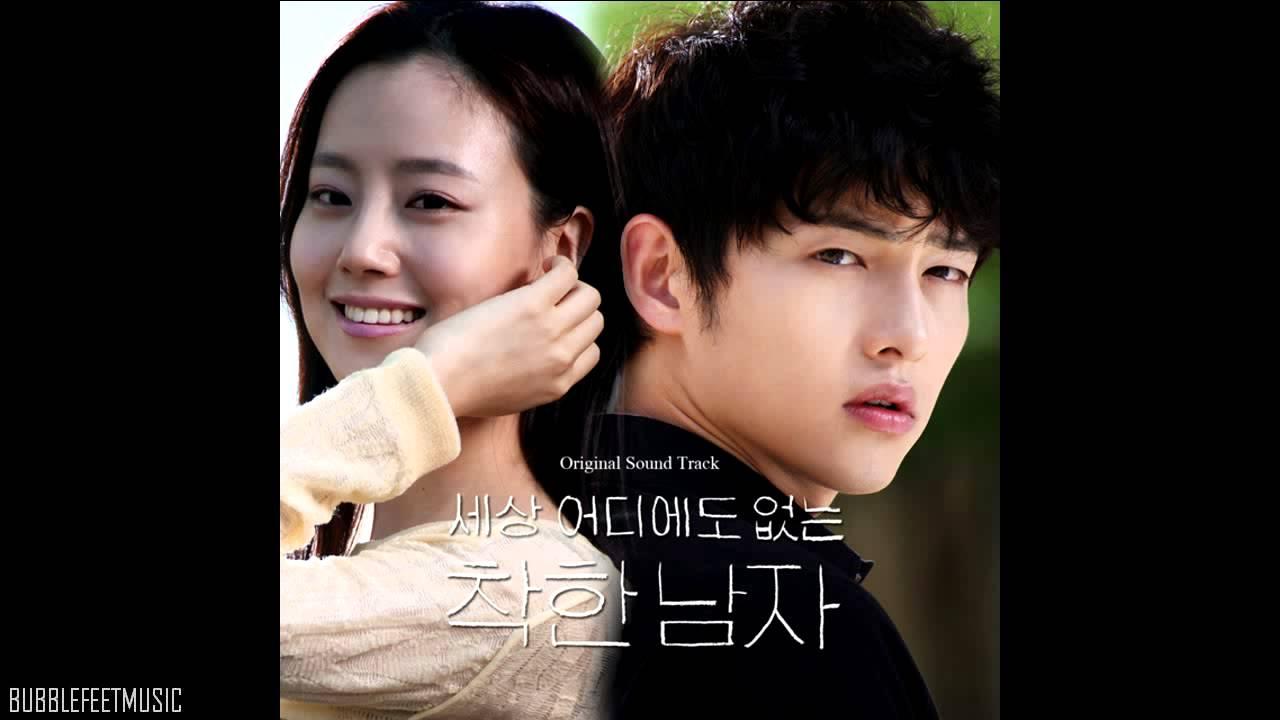 Song Joong Ki - (Really) [Innocent Man OST] - Song Joong Ki - (Really) [Innocent Man OST]