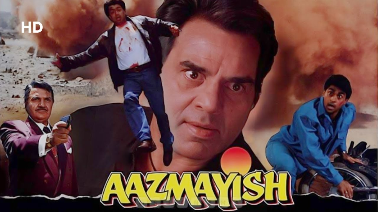 Aazmayish (HD & Eng Subs) Hindi Full Movie - Dharmendra - Rohit Kumar - Anjali Jathar - Prem Cho