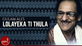 Download LOLAYEKA TI THULA - Gulam Ali |