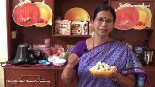 Inippu Mundhiri  / (Sweet Cashews)
