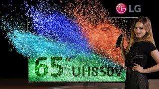 Видео-обзор телевизора LG 65UH850V(Купить смартфон LG 65UH850V Вы можете, оформив заказ у нас на сайте: ..., 2016-07-27T08:53:01.000Z)