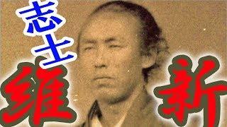 第二次長州征伐?崩れゆく徳川 https://www.youtube.com/watch?v=q_AZeic...