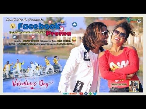 Facebook Prema💕💕 // Kailash Jackson & Shivani // New Nagpuri Video 2020 // Ignesh // Sunit Music