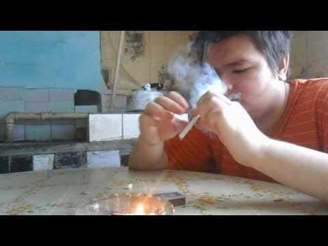 курение сигарет давыдов без фильтра