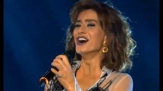 Whatsapp Durum Videosu  Yıldız Tilbe  2018 HD
