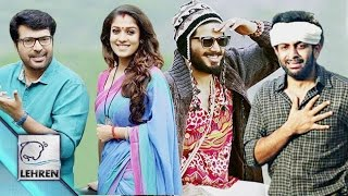 Upcoming Malayalam Movies For Christmas 2015 Release | Lehren Malayalam