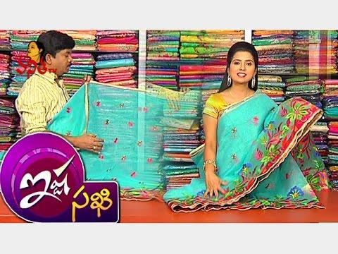 Latest Varieties Of Tussar Silk, Linen Jute Parsi Work Sarees || Ista Sakhi || Vanitha TV
