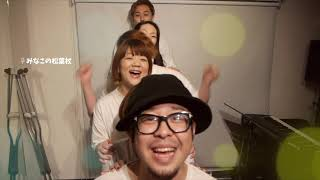 水戸華之介 with VOJA-tension - Happy 31 ~ Oh Happy Day