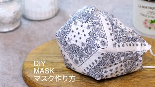 Easy to Breathe Darted Face Mask Sewing Tutorial DIY Breathable Mask