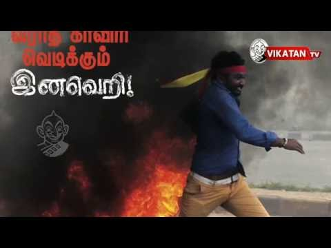 Cauvery Row:Public unhappy over Jayalalitha hosting AIADMK event