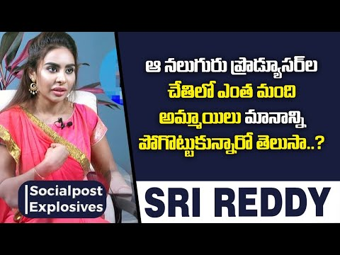 Sri Reddy Reveals About The Man Behind Her | Sri Reddy Exclusive Interview | Socialpost Explosives