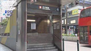 香港 デモ妨げる狙い? 地下鉄駅の大半を閉鎖(19/10/06)