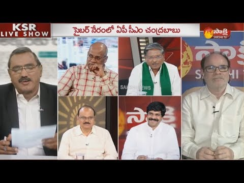 KSR Live Show: Cash For Vote Scam | Deccan Chronicle Sensational Story - 7th March 2019
