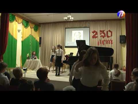 """Выкса ТВ: """"Вселенная Бетховена""""."""