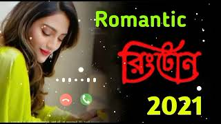 romantic ringtone 2021 // love tone 2021 // রোমান্টিক রিংটোন 2021 // new রিংটোন 2021 // tauhidvai
