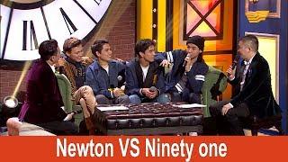 Newton VS Ninety one