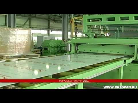 Панели фасадные алюминиевые композитные в Украине цены