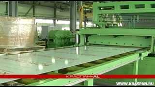 Линия по производству стальных и алюминиевых композитных панелей(Процесс производства композитных панелей Краспан-Al и Краспан-St на заводе КРАСПАН., 2013-09-18T07:26:46.000Z)