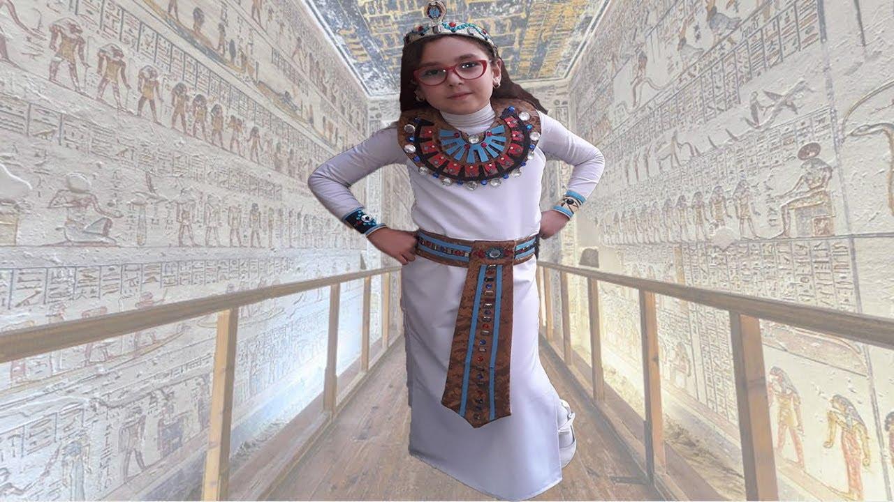 إصنعى بنفسك زى تنكرى فرعونى بالفوم CLEOPATRA COSTUME DIY