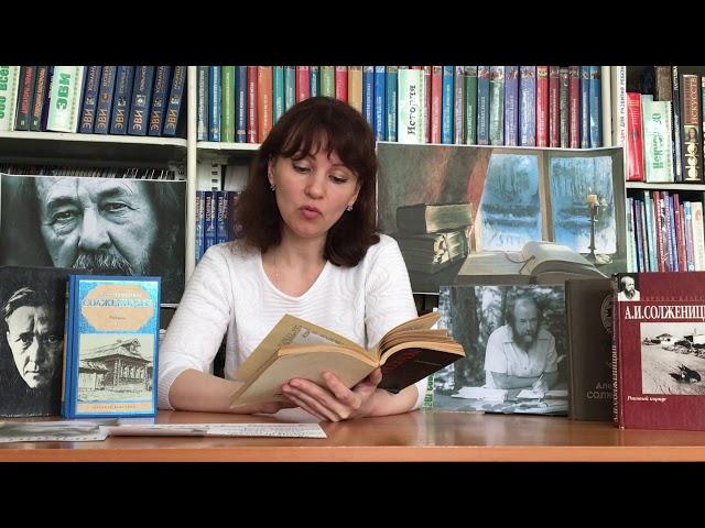 Изображение предпросмотра прочтения – СнежанаГумменшеймер читает отрывок изпроизведения «Матрёнин двор» А.И.Солженицына