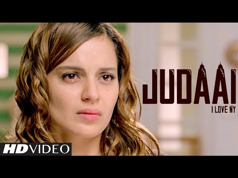 Judaai Video Song - I Love NY