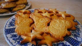 ЭКОНОМНО и ВКУСНО!!!! Простые рецепты песочного печенья на растительном масле