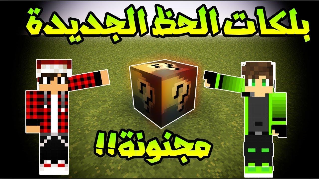 ماين كرافت مصطفى 51