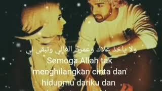 Gambar cover Status wa arab romantis