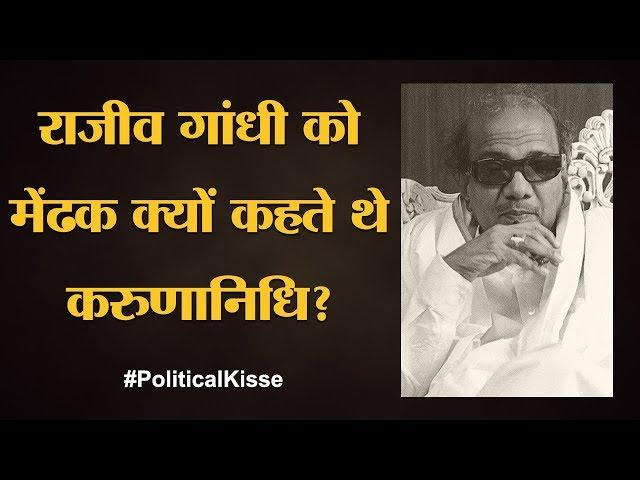 Karunanidhi ????????? ??? Films ????? Tamilnadu Election ??? ????? Parashakti? Kalainagar? Jayalalit