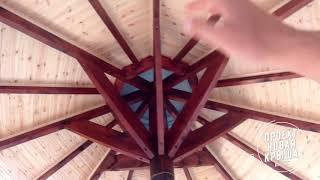 видео Крыша на шестигранной  беседке.