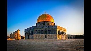 Arzın Kapısı Kudüs  Mescid-i Aksa-Talha Uğurluel-1