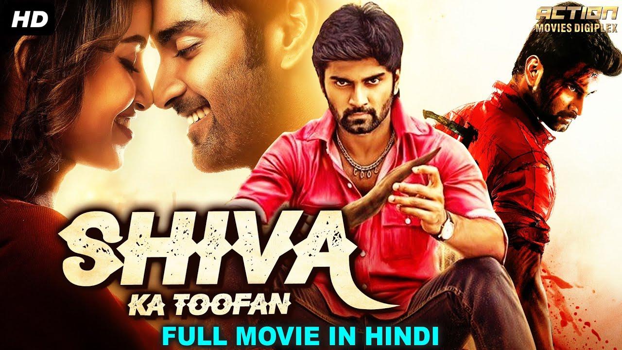 SHIVA KA TOOFAN - Hindi Dubbed Full Romantic Movie | South Indian Movies Dubbed In Hindi Full Movie