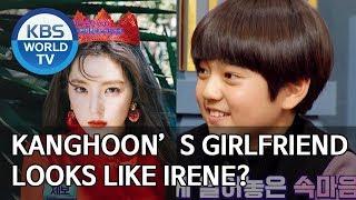 Kanghoon says his girlfriend looks like Irene [Happy Together/2019.12.12]