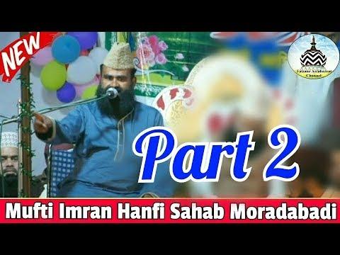 हाय देवबंदी तेरी अकल कैसे मारी गई~Mufti Imran Hanfi Sahab Moradabadi New Bayan Part~2